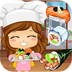 宝宝厨房小游戏