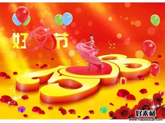 爱心3.8妇女节海报psd素材