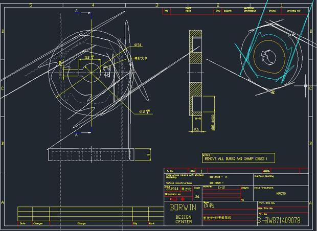 [CADv格式]PROE转成dxf格式后,用autocad201cad标高还原图片