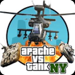 纽约坦克大战 1.9安卓游戏下载