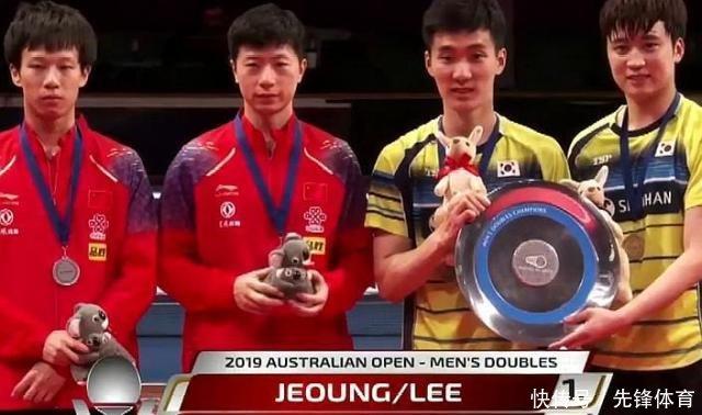 第二冠!中国乒乓球队憾失男双冠军 五人在关键比赛掉链子