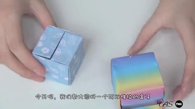 小爱的折纸 可以抽拉的盒子布布1862