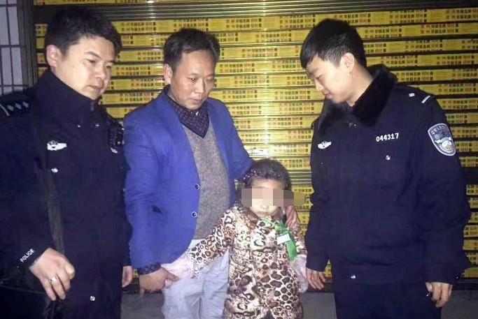 【转】北京时间       女童一天花百元不敢回家 躲楼道10小时后被找到 - 妙康居士 - 妙康居士~晴樵雪读的博客