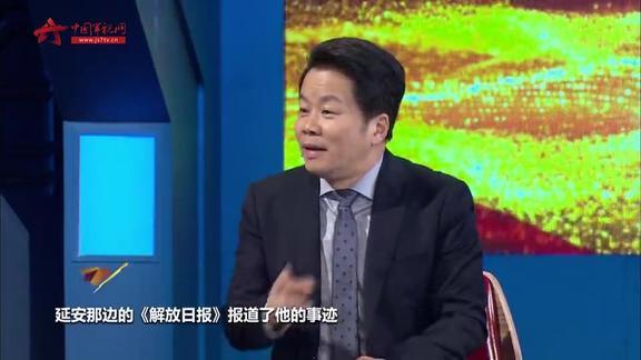 血战徐庄:一班两小组无一伤亡 三大互助轰动全军
