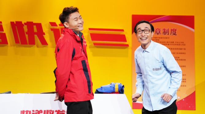 江苏卫视春晚巩汉林父子齐上阵   称与赵丽蓉老师合作最默契