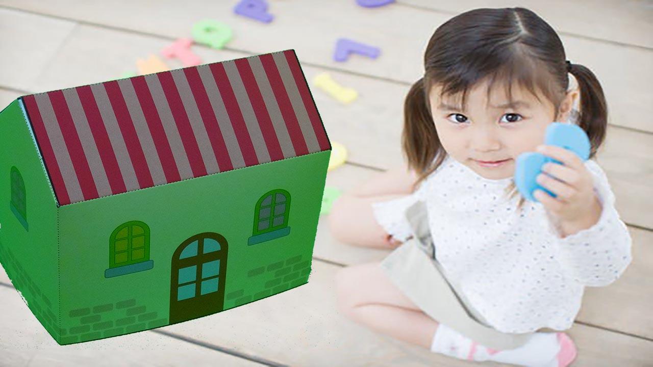 【纸偶立方】小房子 儿童立体手工教程视频大全