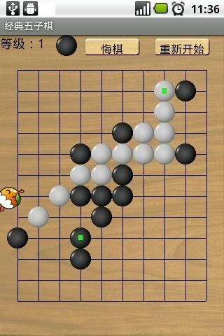 大国手系列顺序_疯狂大国手五子棋 (7.2分)