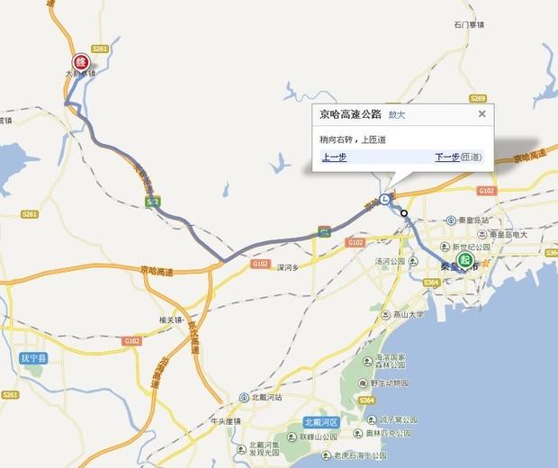 2,从海阳路上京哈高速,知道在哪吗?就是海洋大桥北面的高速口