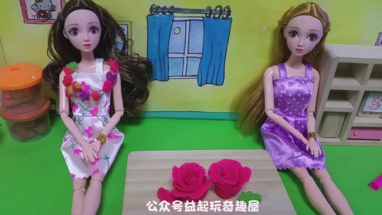 芭比娃娃之培乐多彩泥手工制作玫瑰花