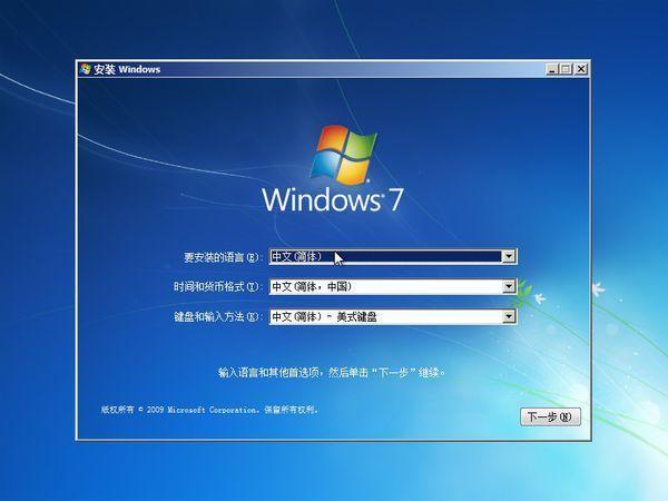 急急急!华硕笔记本a53s如何重装w7系统