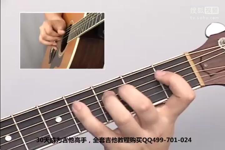 初学者吉他 同桌的你吉他谱