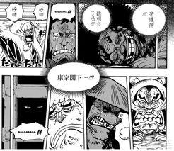 """《海贼王》漫画942话:""""SMILE"""" 罪恶的渊源"""
