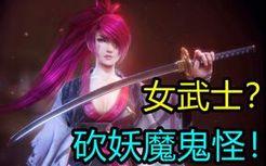 UPUP,女主砍妖魔鬼怪,剑会用断,日式横版2D游戏,是什么呀?【steam情报局】