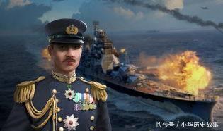 """日本军国主义的""""军神""""东乡平巴郎,他的崛起也算是创造了历史!"""