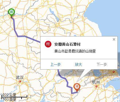 郑州到安徽黄山石潭存自驾有多少公里