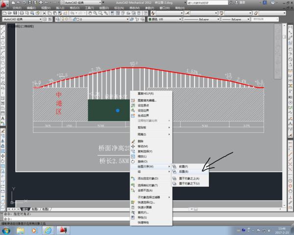 CAD图案覆盖以后线被填充了_360v图案cad坡度中11合适多少是图片
