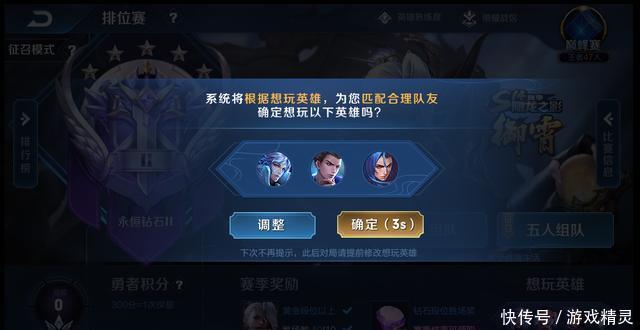 <b>王者荣耀8.12最新更新公告,射手的末日要来了吗?</b>