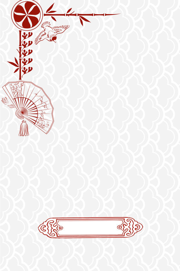小说图书 帮忙做小说封面  中间写  琉璃扇  连起来 字体要古风气息的