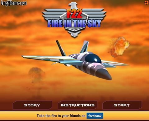 F22战斗机