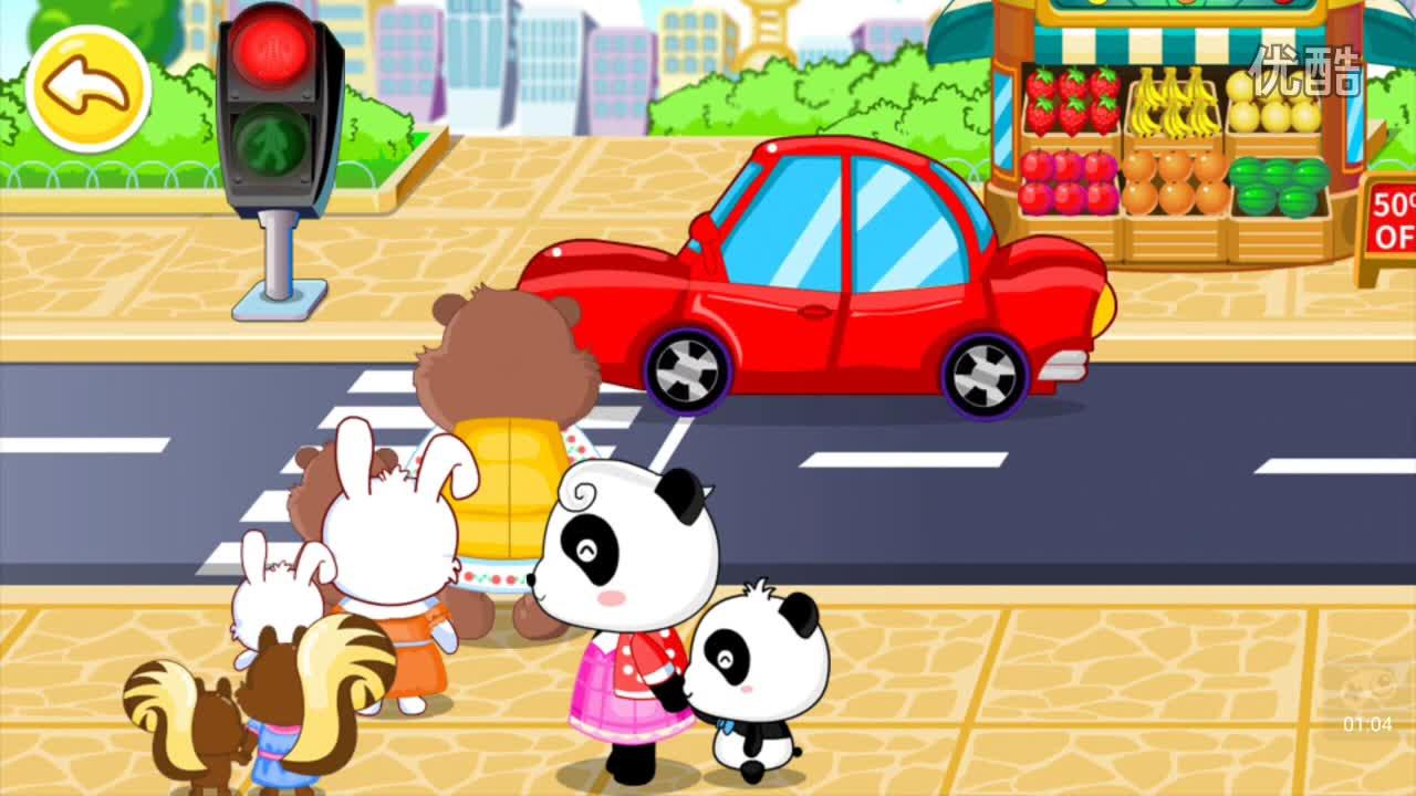 小游戏_在线观看 宝宝巴士 宝宝出行安全 交通安全知识小游戏-游戏