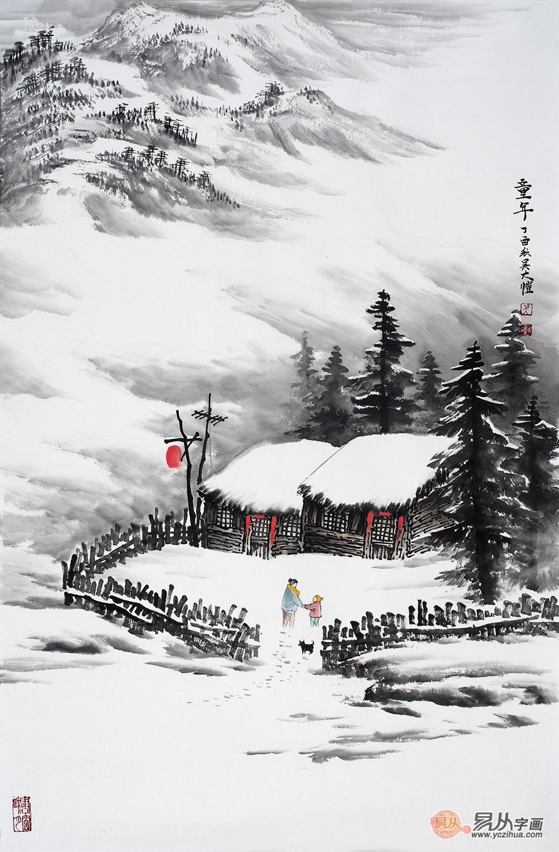 吴大恺最新力作竖幅雪景山水画藏品《童年》作品来源:易从网图片