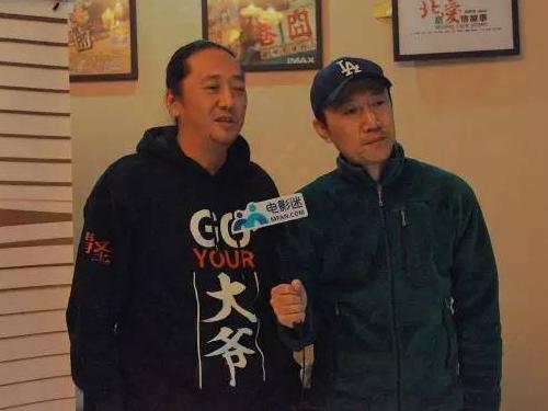 专访《情圣》导演宋晓飞、董旭:以电影故事为核心,做一部标杆喜剧片