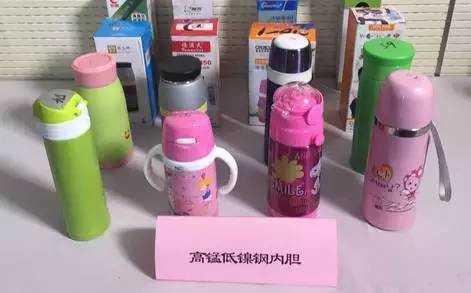 用这种杯子喝水能喝出各种癌 - shengge - 我的博客