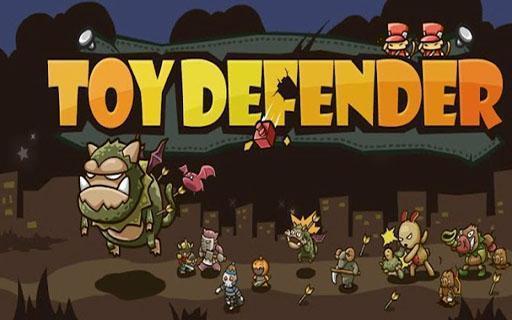 玩具守卫者 ToyDefender截图1