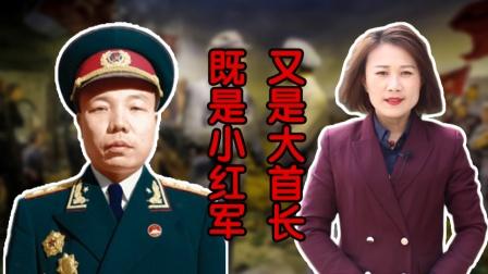 警卫员问一个小红军:你们首长在哪里?小红军说:我就是