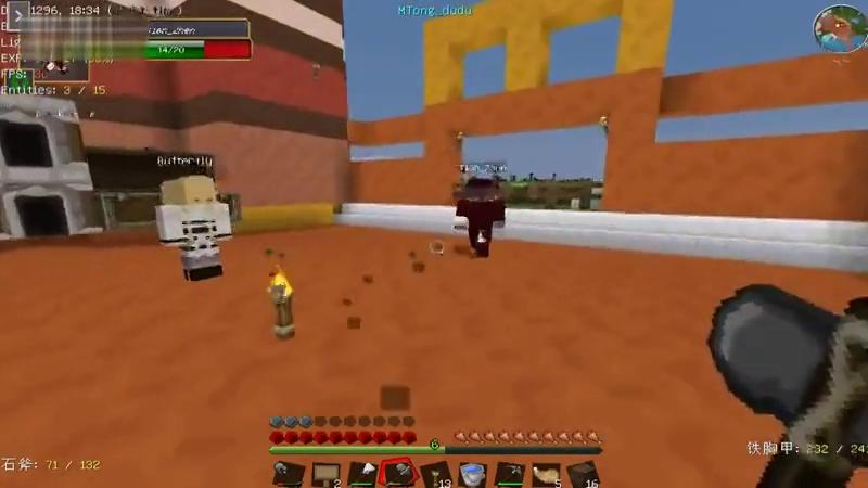 我的世界马桶解说岛 桶三生存3:天真和我神坑