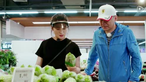 逛超市:陈建斌要靠生吃水果度日,蒋勤勤都无语了