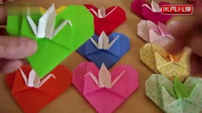 折纸大全教程 千纸鹤爱心折法视频