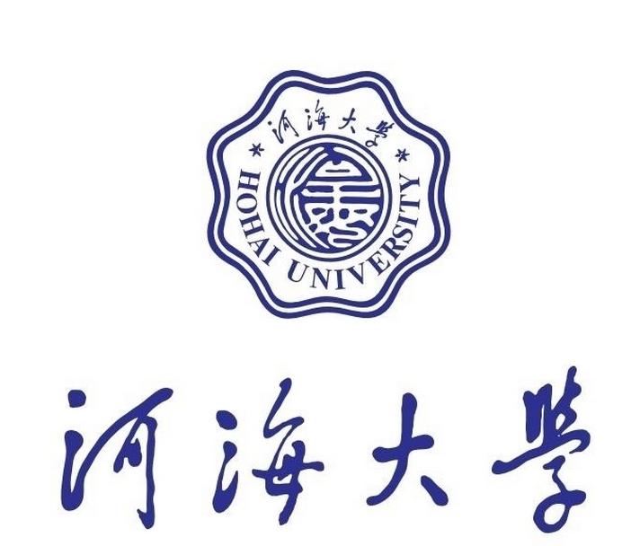安徽工程大学矢量图