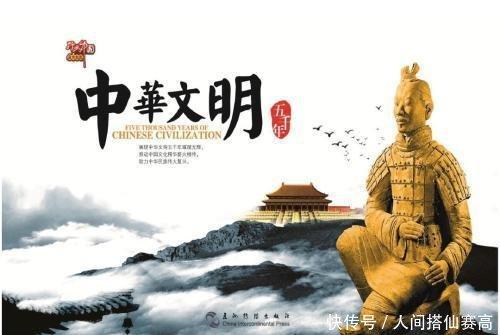 中华文明上下五千年,易中天却说只有三千七百