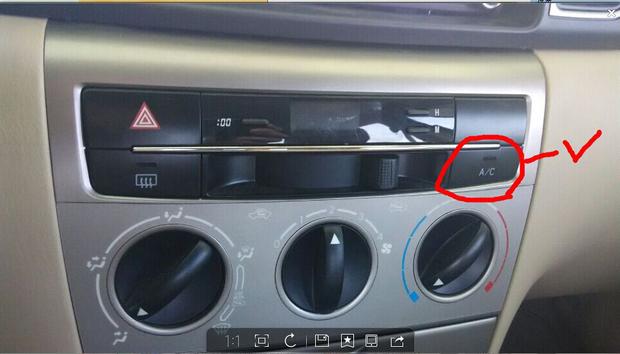 车内空调控制开关连接的那个方盒叫什么