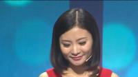 <b>谢谢你来了</b>: 漂亮女孩36岁了还没有男朋友 涂磊: 再年纪大点 就没法生孩子了呀