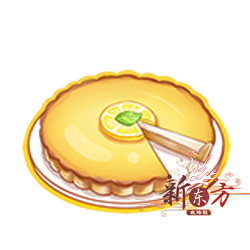 柠檬派.png