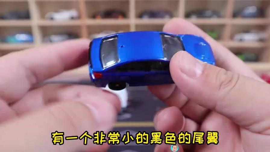 玩具开箱:多美卡近期新车试玩 斯巴鲁WRX 日产NV400救护车
