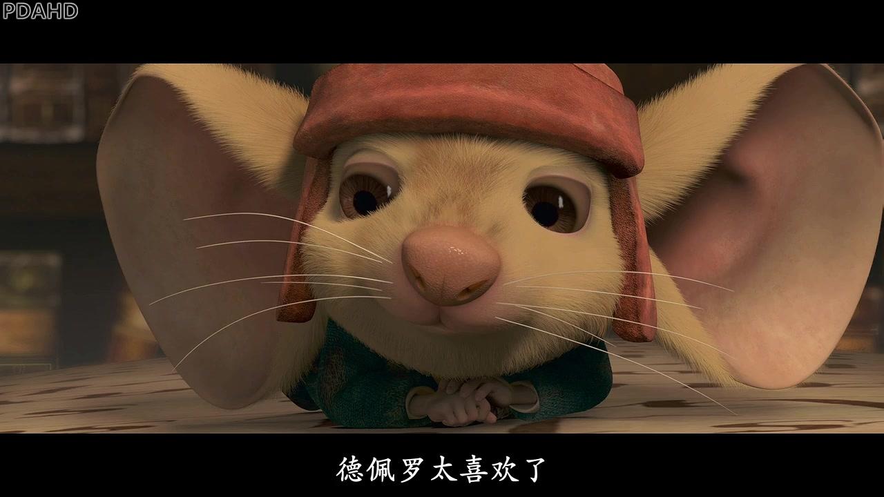 浪漫的老鼠 编辑...
