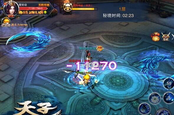 天子官网_手游_攻略_《天子》万魔塔全新玩法超强