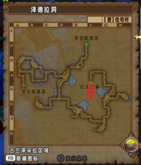 古兰泽朵拉王城攻略-前往泽德拉洞穴3.jpg