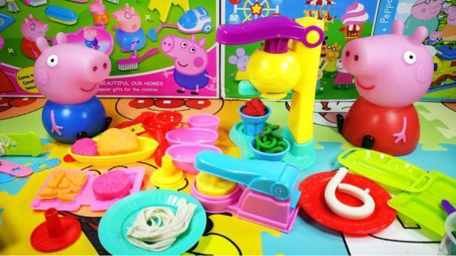 小猪佩奇制作冰淇淋粉红猪小妹彩泥制作佩佩猪peppa pig