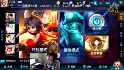 嗨氏《王者荣耀》:克隆模式李白vs花木兰