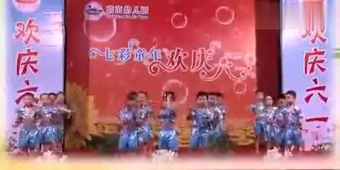 儿童节幼儿园中班男生舞蹈视频 动起来