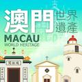 WH Macau