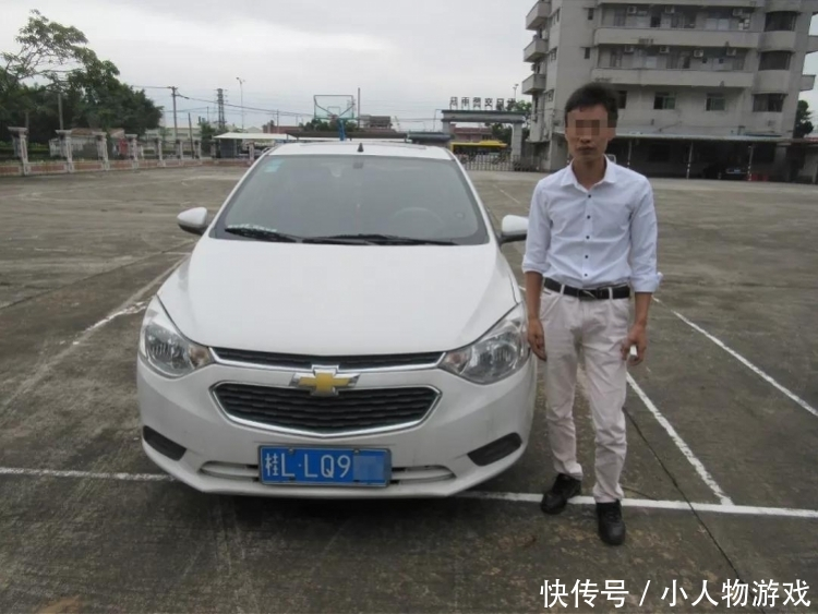 江门房产网-江门男子拿摩托车驾驶证酒后开小车,被交警逮住了
