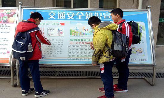 逐条明确校园内的安全注意事项;并通过安全主题黑板报,手抄报使学生将