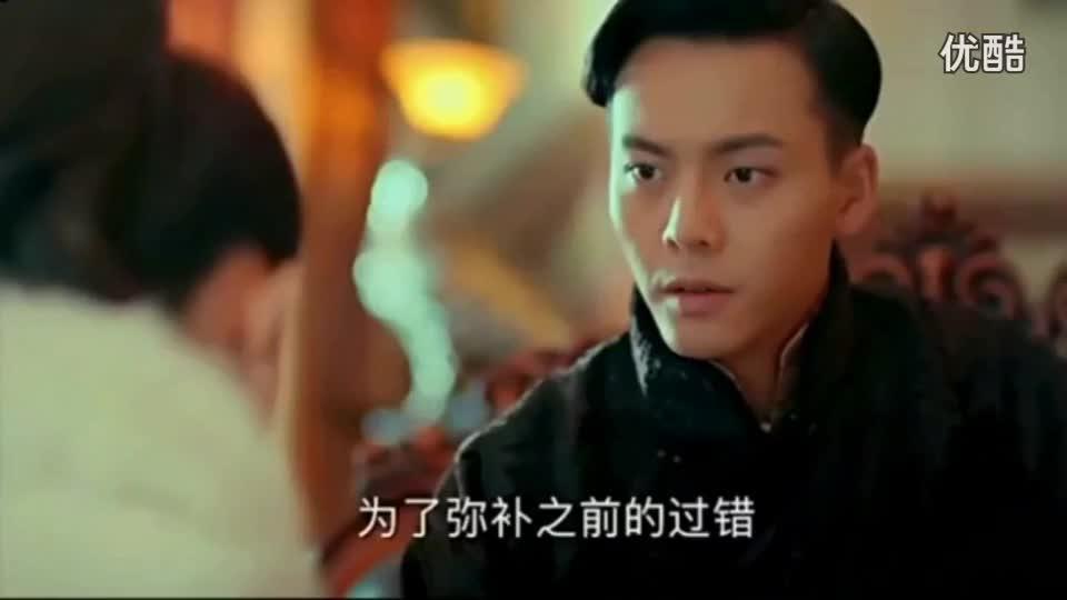 在线观看 《老九门》赵丽颖陈伟霆洞房床戏互撩 大秀恩爱_高清_02 .