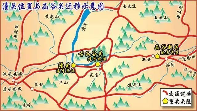 抗战时日军也想由潼关入陕西,但国军封锁黄河,重兵固守关隘,日军只能图片