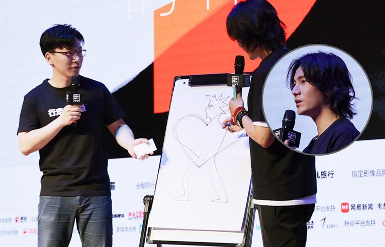行走的力量2019正式启动 陈坤现场作画解读自己本来的样子